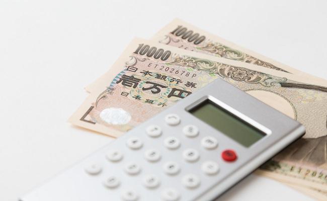2万円と電卓