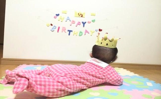 赤ちゃん誕生日