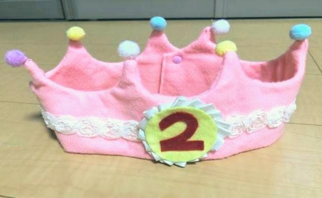 フェルト王冠の飾り