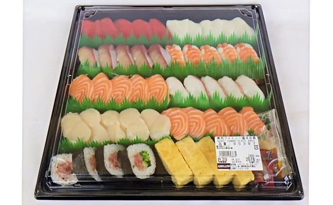 コストコ 寿司