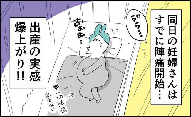 【んぎぃちゃんカレンダー24】
