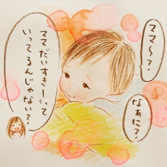おねーちゃんとおとーと(19)