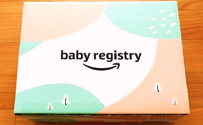 Amazon 出産準備お試しBox