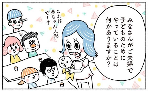 工藤03-03