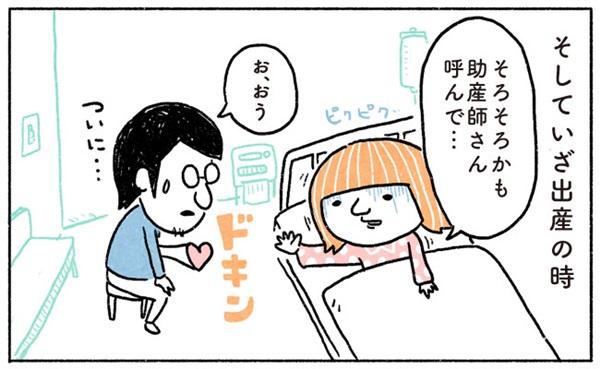 工藤4-2