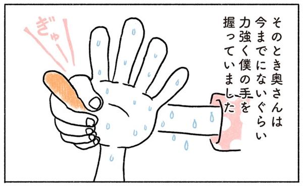 工藤4-7修正