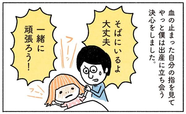 工藤4-8