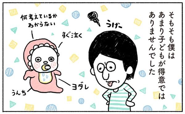 工藤5-2