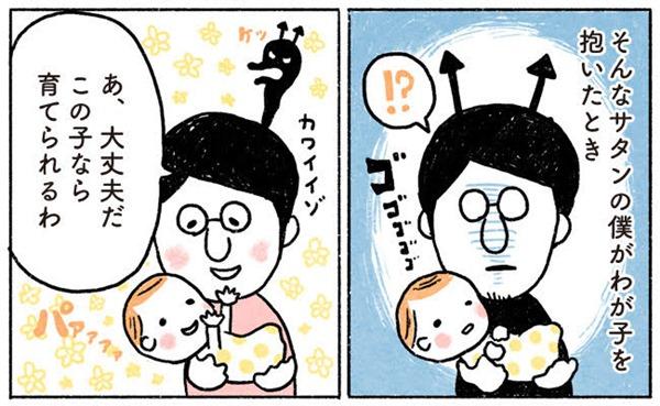 工藤5-4修正