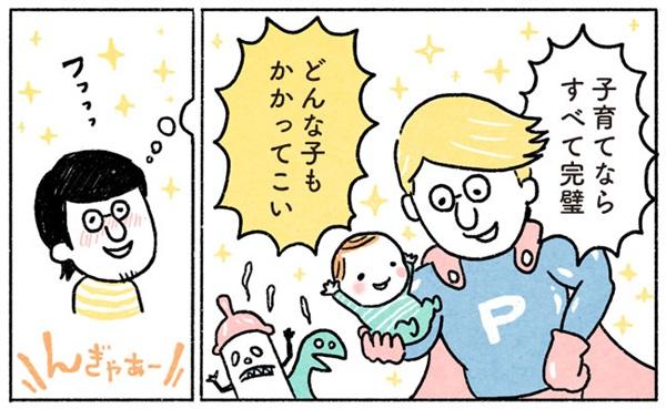 工藤6-4修正