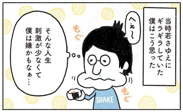 工藤7-3