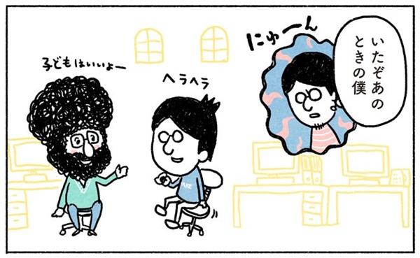 工藤7-8