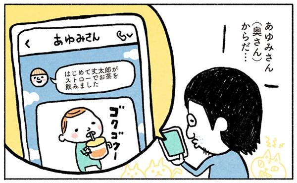 工藤8-2
