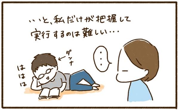 はたこ1-3