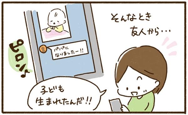 はたこ2-2