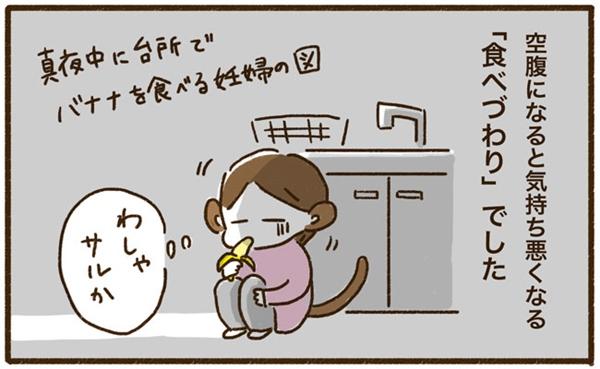 はたこ3-4