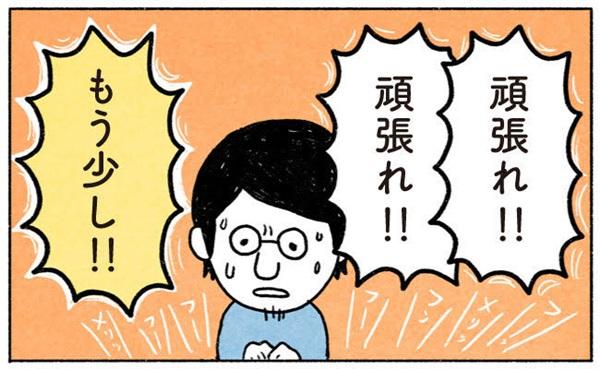 工藤4-9