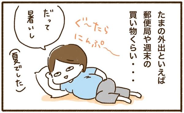 はたこ4-1