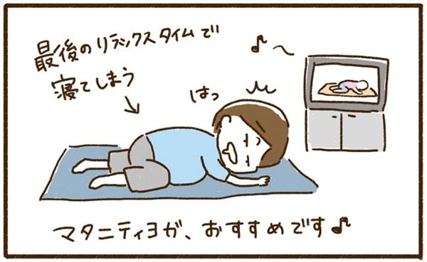はたこ4-4