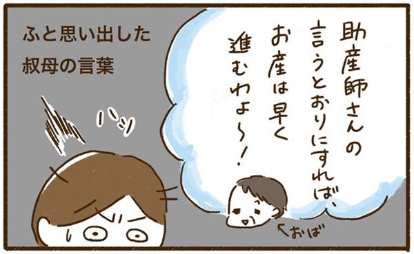 はたこ5-2
