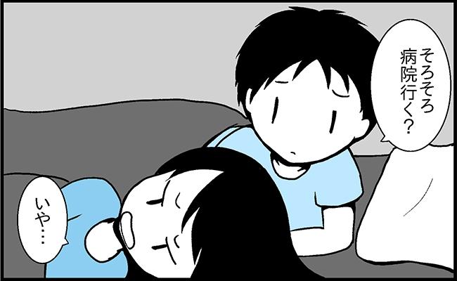 陣痛真っ最中も仕事の心配【ママは仕事中毒6】