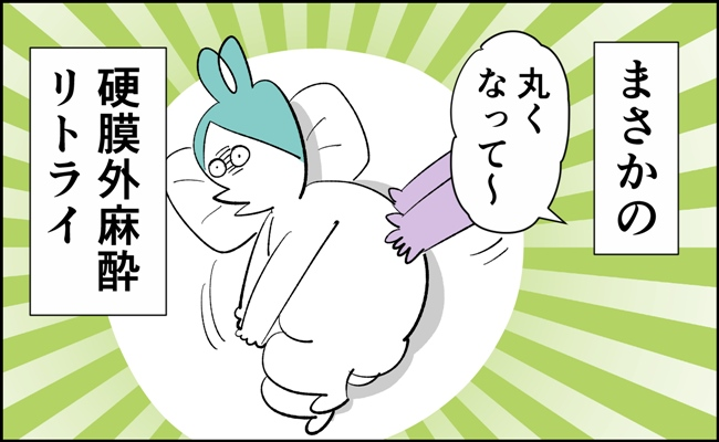 【んぎぃちゃんカレンダー29】