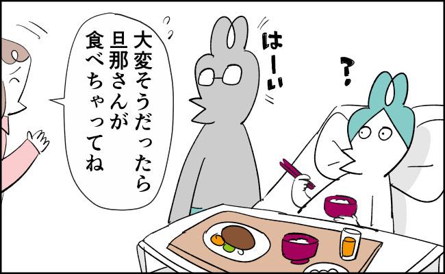 【んぎぃちゃんカレンダー33】