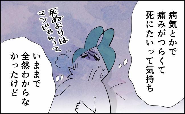 【んぎぃちゃんカレンダー35】