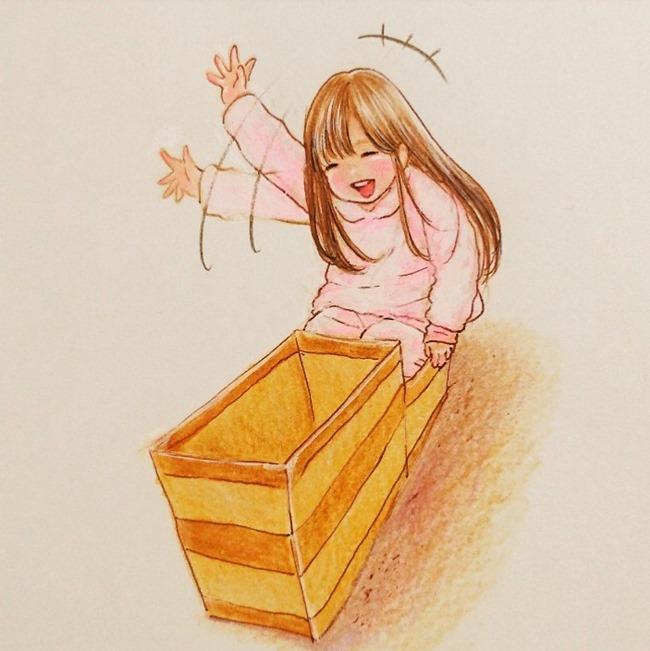 【おねーちゃんとおとーと(21)】