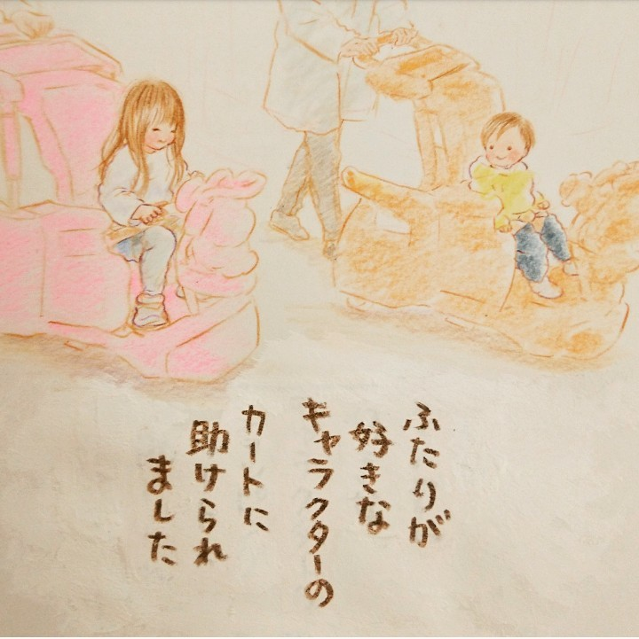 【おねーちゃんとおとーと(22)】
