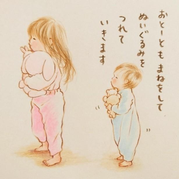 【おねーちゃんとおとーと(23)】