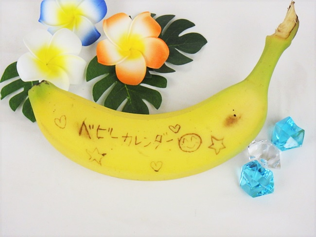 【コストコ】「オーガニックバナナ」