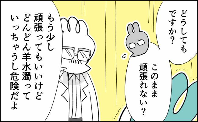 【んぎぃちゃんカレンダー39】