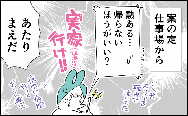 【んぎぃちゃんカレンダー41】