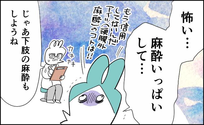 【んぎぃちゃんカレンダー42】