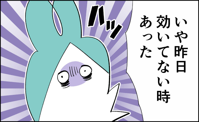 「先生…麻酔いっぱいして…」【んぎぃちゃんカレンダー42】  #べビカレ春のマンガ祭り