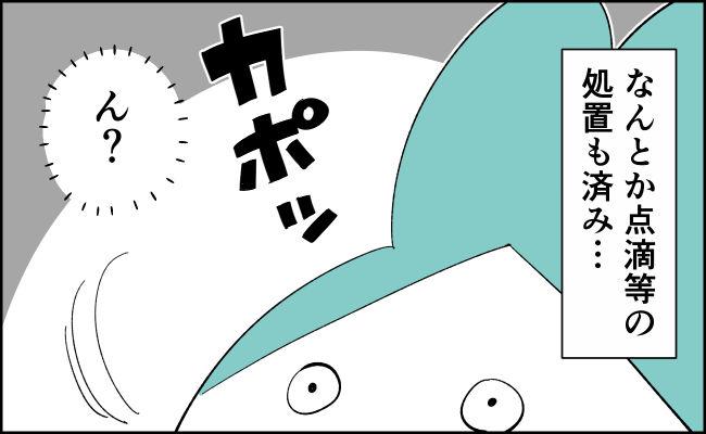 【んぎぃちゃんカレンダー45】