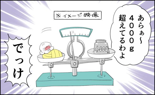 【んぎぃちゃんカレンダー47】