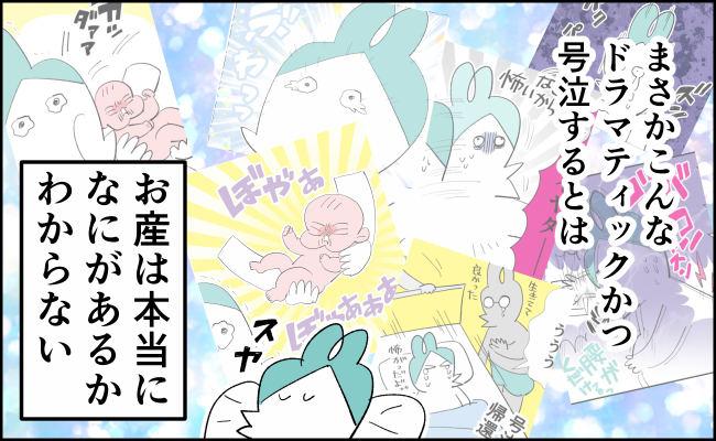 【んぎぃちゃんカレンダー50】