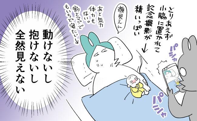 【んぎぃちゃんカレンダー51】