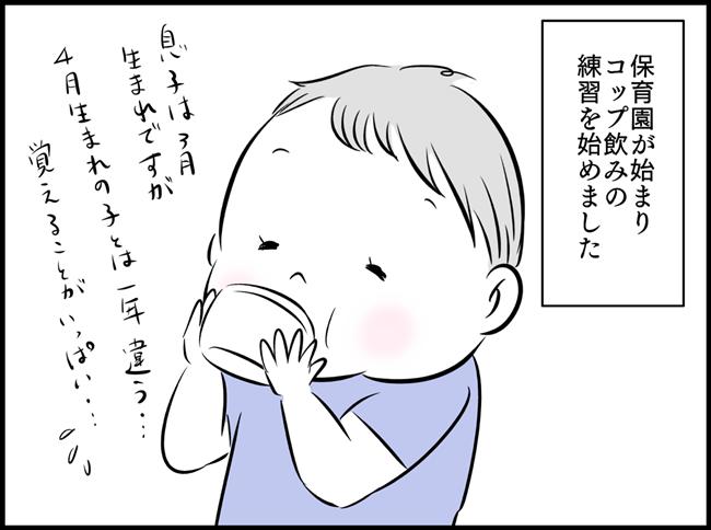 大貫さんの神アイテムを探せ!20