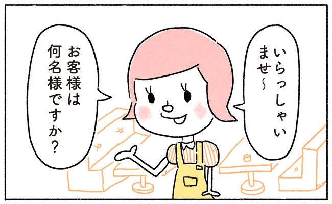 YUDAI9℃外食12-2
