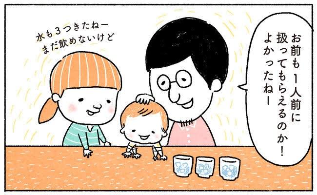 YUDAI9℃外食12-4