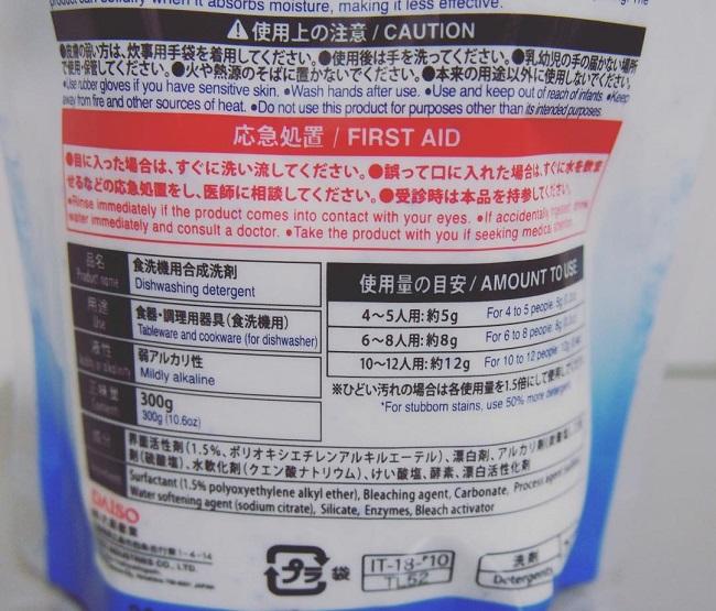 ダイソー 食洗器用洗剤