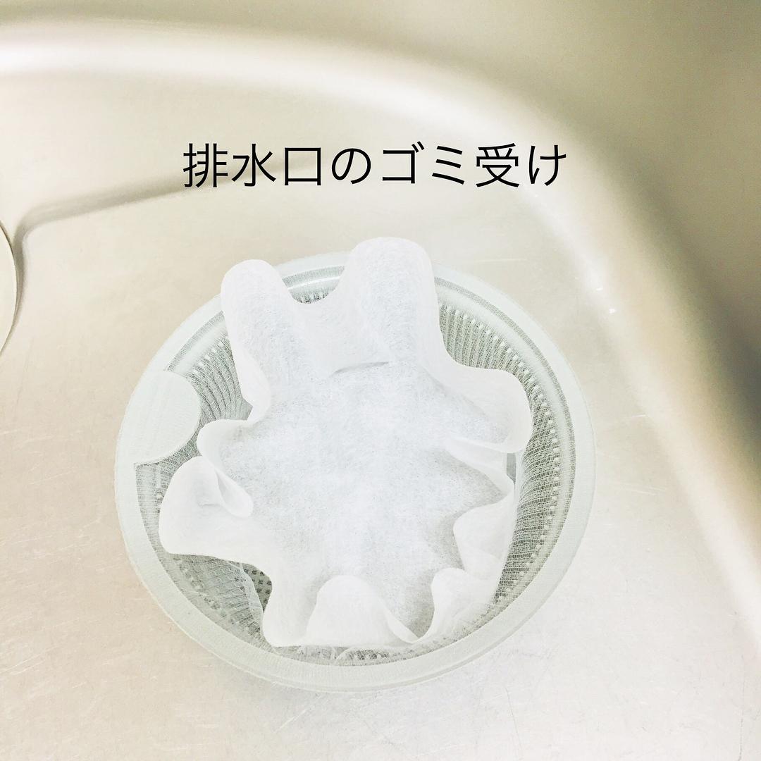 「掃除がしやすく汚れない部屋」を目指すnaoさんのハウスキーピングテク