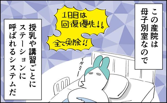 【んぎぃちゃんカレンダー56】