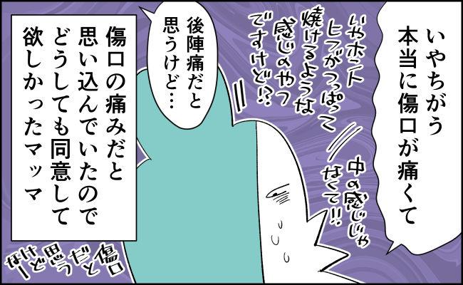 【んぎぃちゃんカレンダー57】