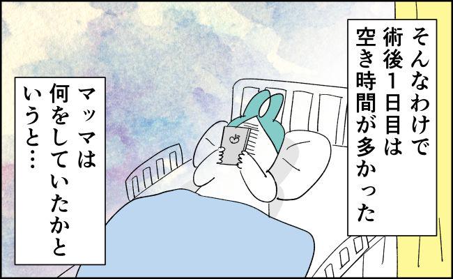 【んぎぃちゃんカレンダー58】