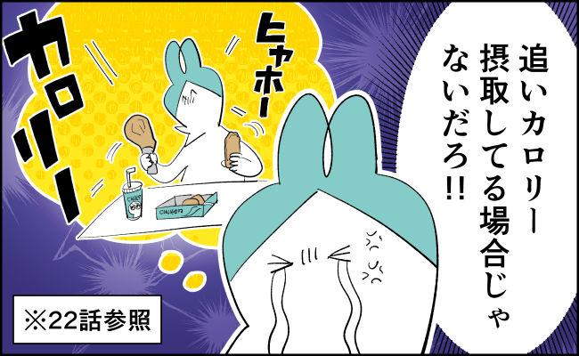 【んぎぃちゃんカレンダー59】
