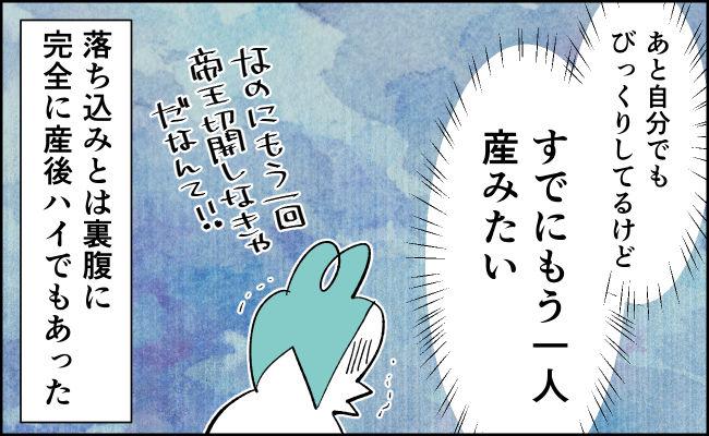 【んぎぃちゃんカレンダー60】